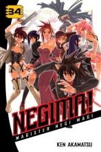 Akamatsu, Ken Negima! 34
