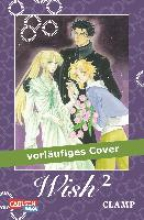 Clamp Wish - Sammelband-Edition 02