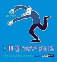Leowald, Leo Stopptanz