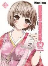 Inaba, Minori Minamoto Monogatari - 14 Wege der Versuchung 02