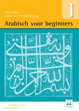Ed de Moor , Arabisch voor beginners Deel 1