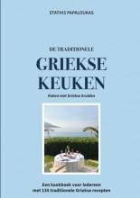 Stathis Papaloukas , De traditionele Griekse keuken