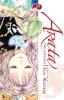 Watase, Yuu,Arata: The Legend 11