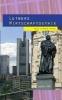 Prien, Hans-Jürgen,Luthers Wirtschaftsethik