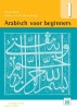 E. de Moor,Arabisch voor beginners deel 1
