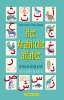 Putros  Samano Nicholas  Awde,Het Arabische alfabet