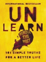 Humble the Poet Unlearn