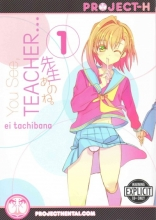 Ei, Tachibana You See, Teacher... 1