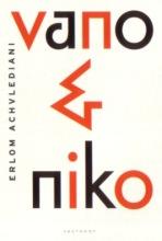 E.  Achvlediani Vano & Niko