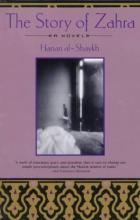 Shaykh, Hanan,   Al-Shaykh, Hanan The Story of Zahra