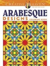 Nick Crossling,   Creative Haven Creative Haven Alhambra Designs Coloring Book