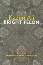 Ali, Kazim Bright Felon