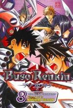 Watsuki, Nobuhiro,   Wall, Frances Buso Renkin 8