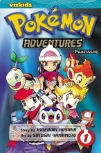 Kusaka, Hidenori Pokemon Adventures Diamond and Pearl Platinum 1
