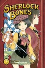 Ando, Yuma Sherlock Bones 3