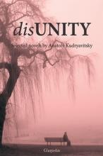Anatoly  Kudryavitsky DisUnity