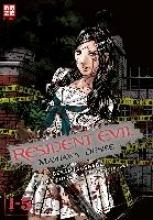 Serizawa, Naoki Resident Evil - Marhawa Desire Gesamtausgabe