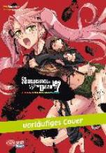 Sato, Shouji Highschool of the Dead Full Color Edition 07