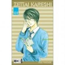 Watase, Yuu Zettai Kareshi 02