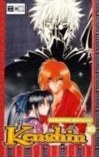 Watsuki, Nobuhiro Kenshin 18