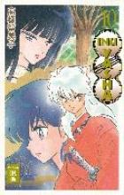 Takahashi, Rumiko Inu Yasha New Edition 10