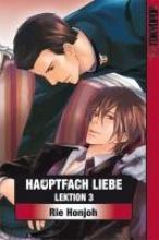 Honjoh, Rie Hauptfach Liebe 03