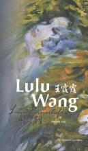 Lulu  Wang Levenlangverliefd