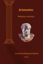 Ron  Jonkvorst Aristoteles Staatsinrichting van Athene deel 1