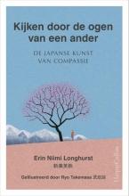 Erin Niimi Longhurst , Kijken door de ogen van een ander