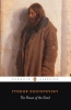 Dostoyevsky, Fyodor,House of the Dead