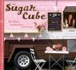 Jensen, Kir,Sugar Cube