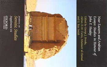 G. Rex Smith Near East and Arabian Essays