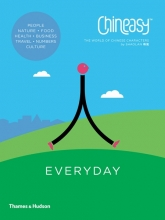 ShaoLan Chineasy (TM) Everyday