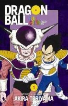 Dragon Ball Full Color Freeza ARC, Volume 1