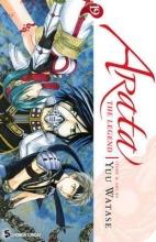 Watase, Yuu Arata: the Legend 19