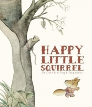 Cuilin, Ge Happy Little Squirrel