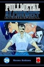Arakawa, Hiromu Fullmetal Alchemist 24