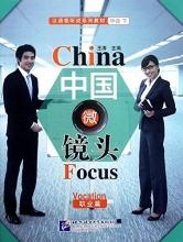 Wang Tao China Focus - Intermediate Level II: Occupations