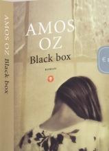 Amos  Oz Black box