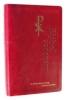 ,Liedboek de Luxe, index 2528 NBV