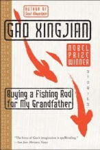 Xingjian, Gao Buying a Fishing Rod for My Grandfather