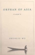 Wu, Zhuoliu Orphan of Asia