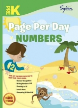 Sylvan Learning Pre-K Page Per Day