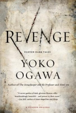 Ogawa, Yoko Revenge