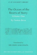 Somadeva, Somadeva The Ocean of the Rivers of Story, Volume One