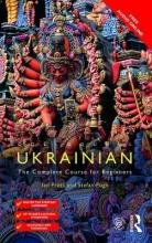 Ian Press,   Stefan Pugh Colloquial Ukrainian