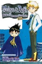 Nishi, Yoshiyuki Muhyo & Roji`s Bureau of Supernatural Investigation 1