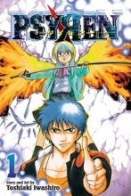 Iwashiro, Toshiaki Psyren, Volume 1