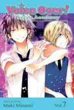 Minami, Maki Voice Over!: Seiyu Academy 7