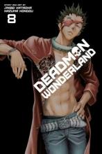 Kataoka, Jinsei Deadman Wonderland 8